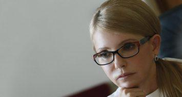 Юлія Тимошенко про пожежу в Нотр-Дам де Парі: Наскільки крихка та вразлива наша цивілізація