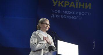 Юлія Тимошенко: Наша єдність, а не вибори президента, – запорука  успішності України