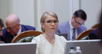 Юлія Тимошенко: Україні потрібна Нацкомісія з розслідування корупції на найвищому рівні