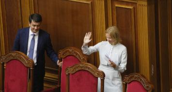 Народний депутат фракції «Батьківщини» Олена Кондратюк обрана заступницею Голови Верховної Ради України.
