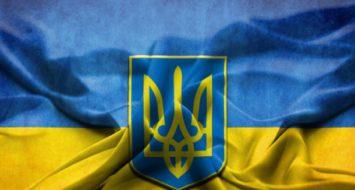 16.12.2019 року у м. Запоріжжі відбудеться публічний форум «Конституційний процес в Україні: відкритий діалог з громадянами»