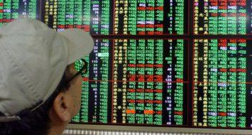 Акції нестабільні, нафта дешевшає на тлі загострення відносин між США і Китаєм