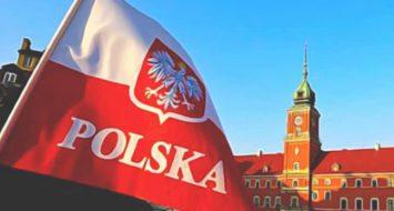 28 червня 2020 року Польща планує провести президентські вибори