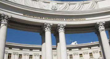 Складнощі впровадження адміністративної реформи в Україні