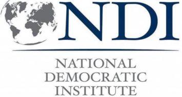 """Національний Демократичний Інститут (НДІ) оголошує закритий відбір учасниць на навчальну програму """"Школа лідерства для жінок-мерок"""", яка буде проходити в рамках проєкту """"Місцеві вибори 2020 в Україні: підвищення спроможності"""""""