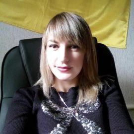 Наталія Антух