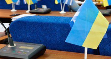 Організація роботи постійних і тимчасових комісій місцевих рад
