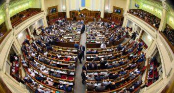 Верховна Рада України – єдиний законодавчий орган влади