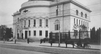 17 березня – створено Українську Центральну Раду