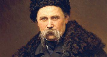 Сьогодні відзначають День народження Тараса Шевченка
