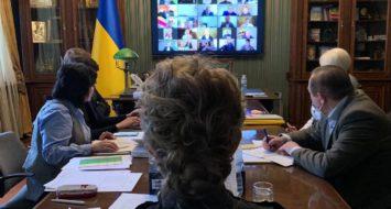 Юлія Тимошенко проводить всеукраїнську партійну нараду в режимі онлайн